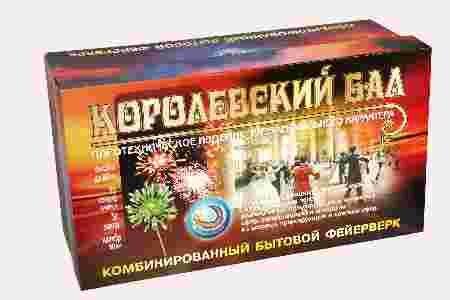 http://pyromania.oml.ru/page727977